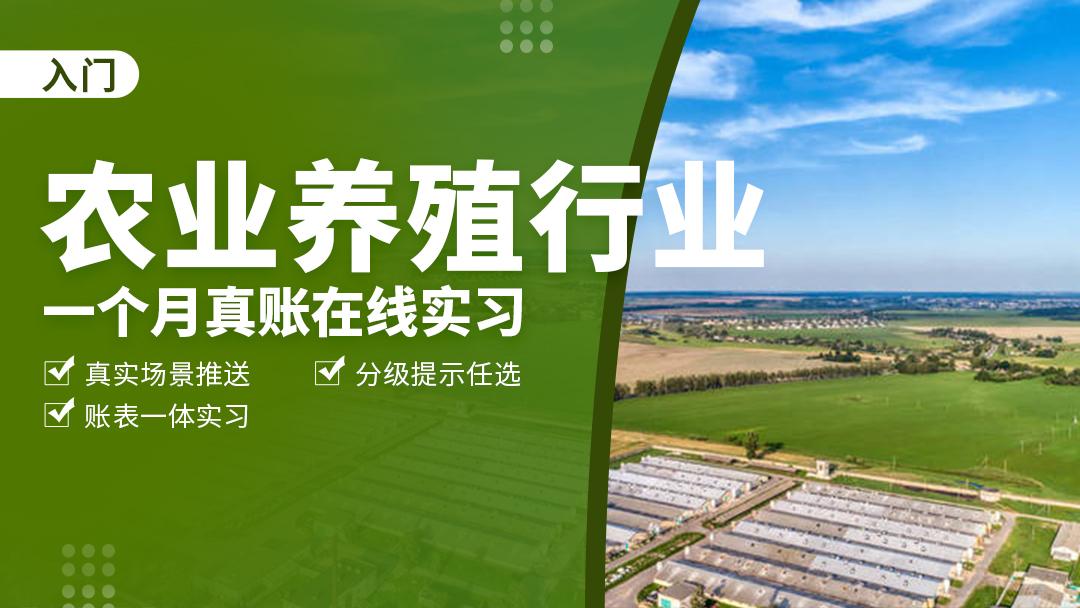 广州市启鸣生态农业有限公司-2020年4月