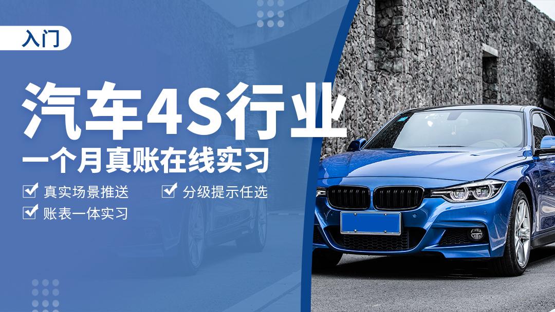 广州启鸿汽车销售服务有限公司-2020年2月