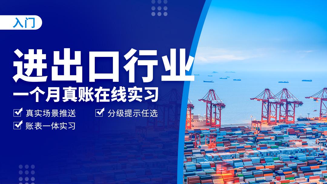 广州启旷进出口贸易有限公司-2019年11月