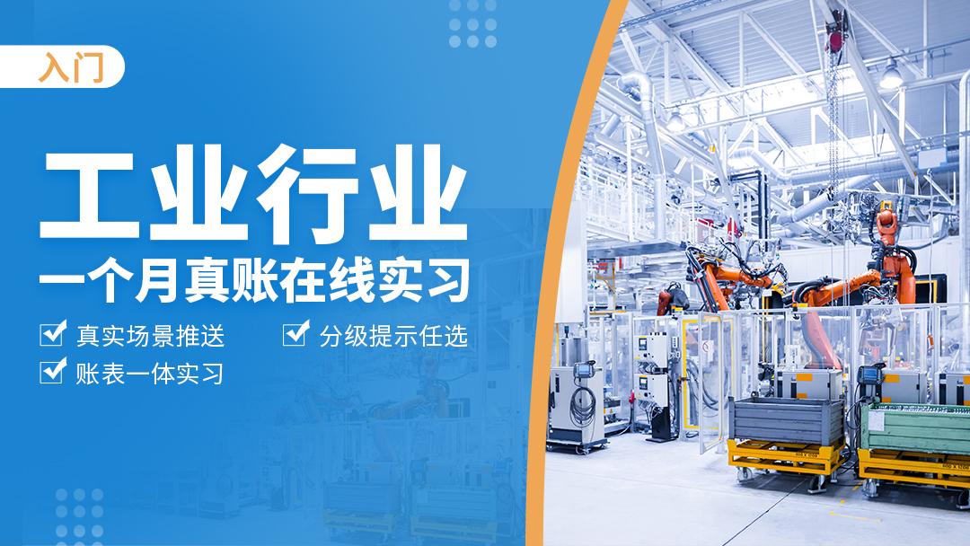 广州恒德新材料有限公司-2020年5月