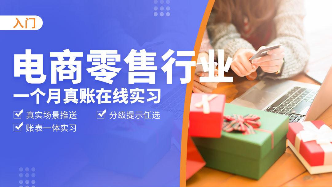 广州恒护电子有限公司-2019年12月