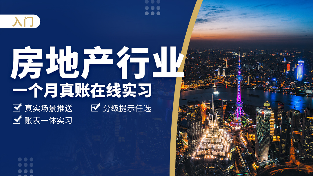 广东恒立泰房地产开发有限公司-2020年4月