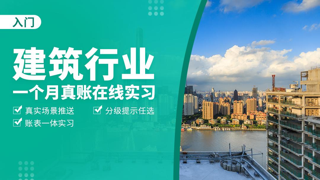 广州恒博建筑有限公司-2020年5月