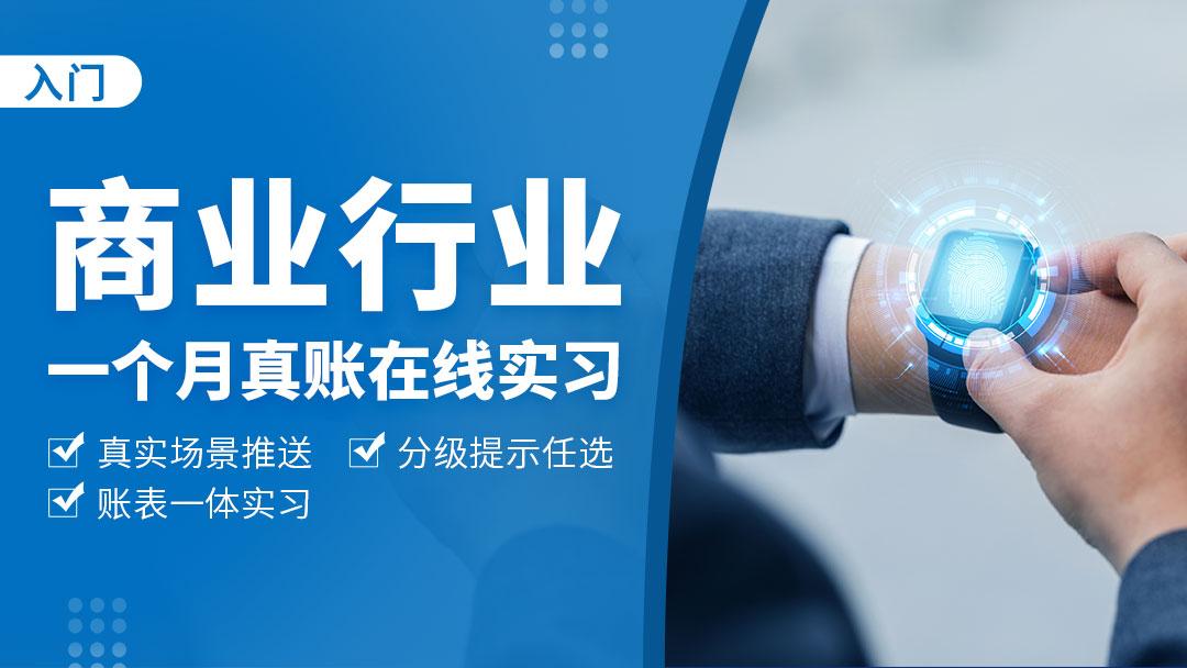 广州恒宇数码有限公司-2020年5月