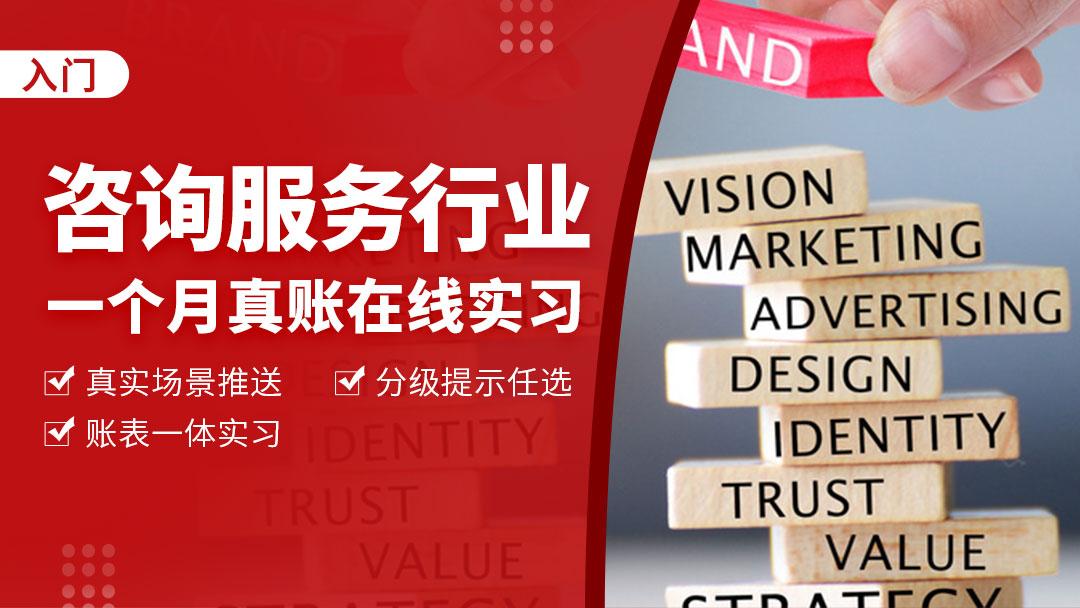 香港恒嵘信息有限公司广州代表处-2020年3月
