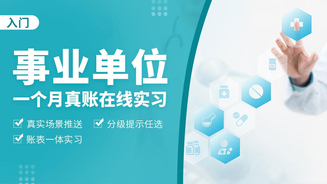 广州启润中心医院-2020年2月
