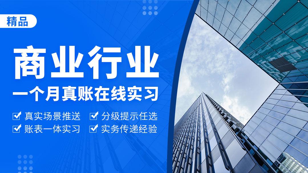 广州恒锐数码科技有限公司-2020年6月