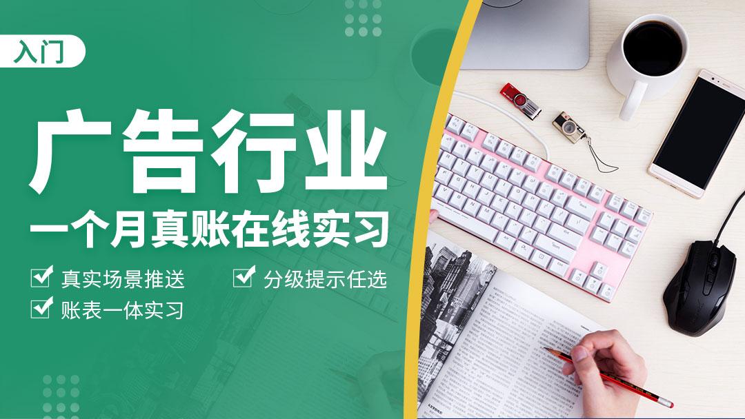 广州恒俪广告设计有限公司-2020年03月