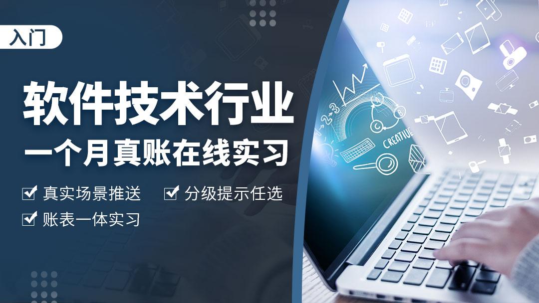广东恒玺信息科技有限公司-2020年2月