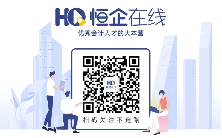 2020年北京税务师考试时间