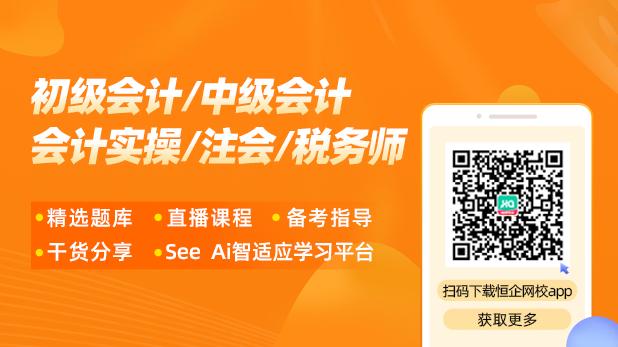 广东2021中级会计职称打印准考证时间什么时候开始?